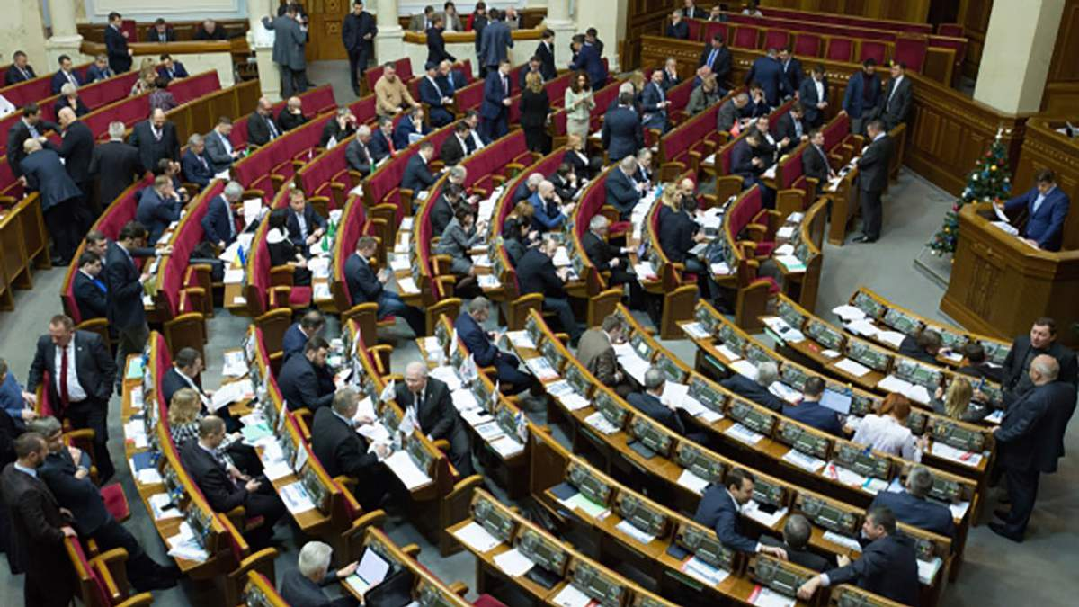Закон о бандеровцах: Верховная Рада ответила польской власти