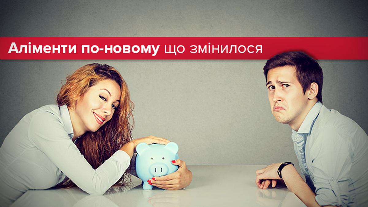 Аліменти 2019 в Україні – закон про розмір стягнення аліментів