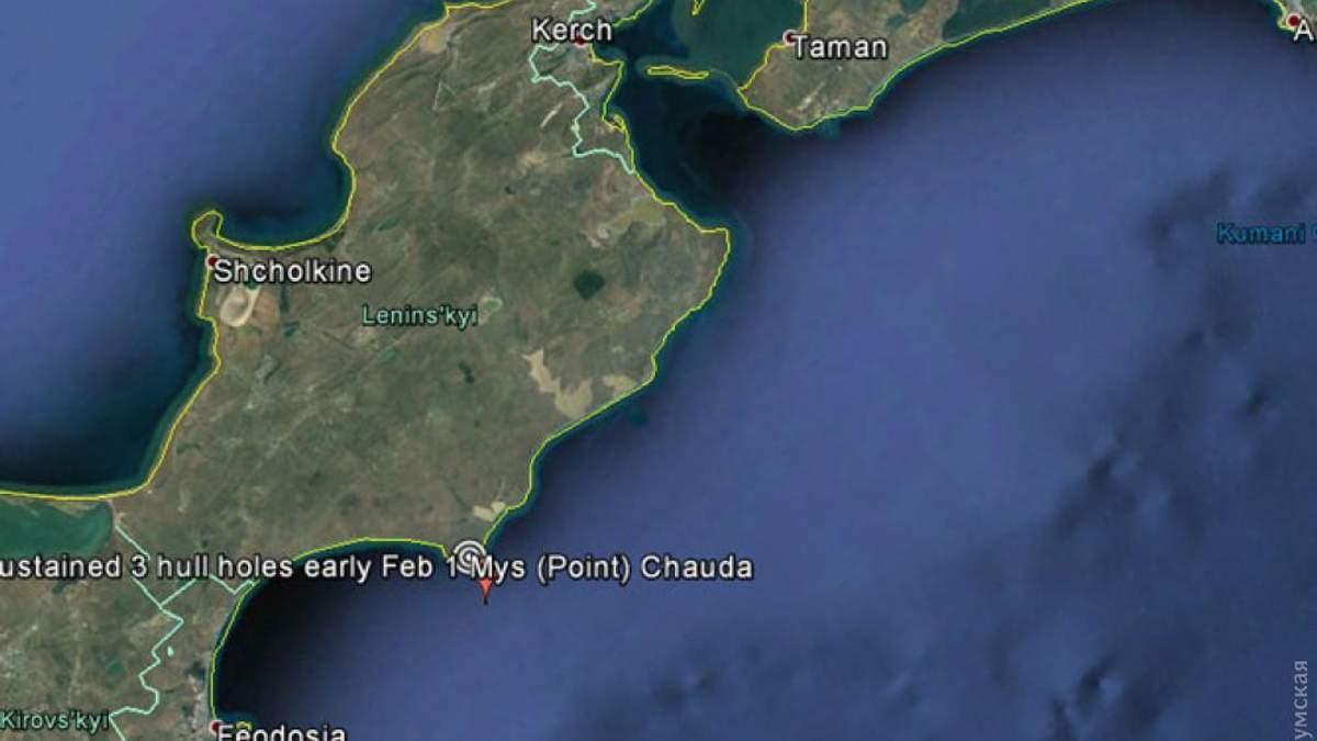 Появились фото затонувшего судна у берегов оккупированного Крыма