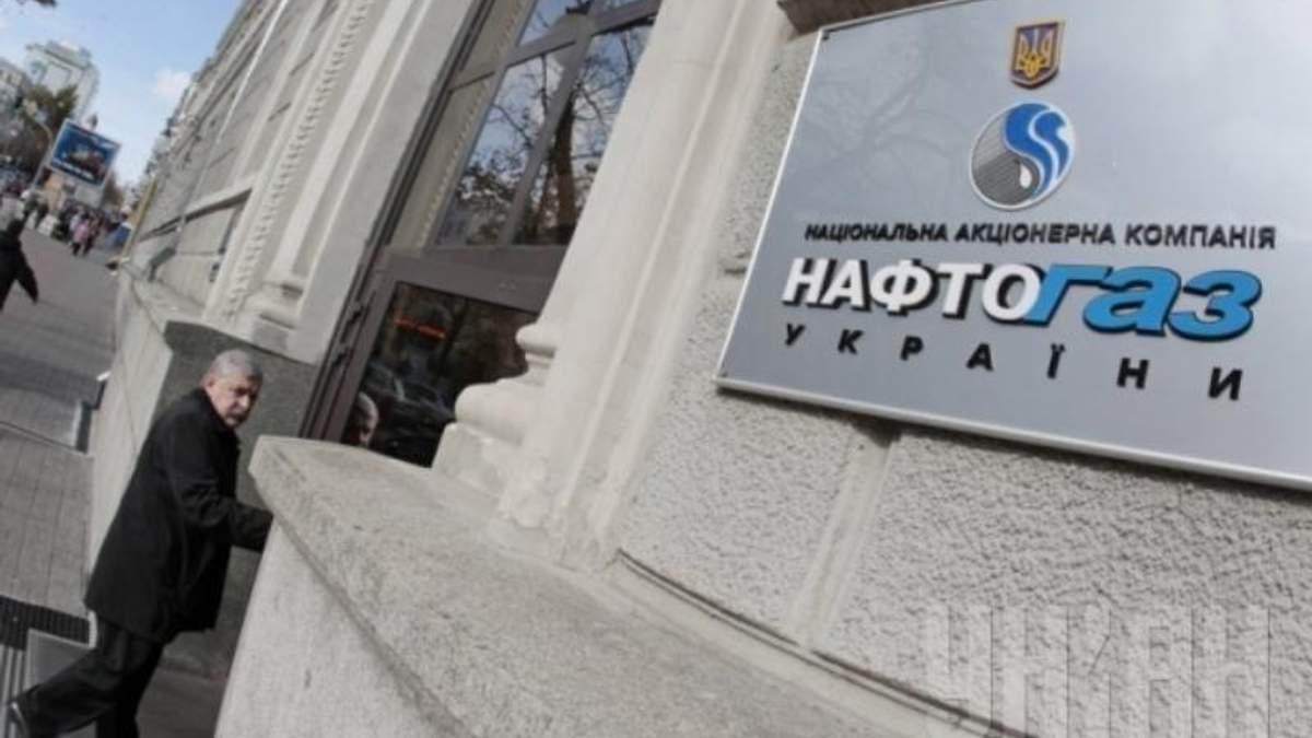 """""""Нафтогаз"""" может начать закупку российского газа уже в марте"""