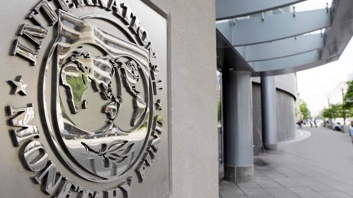 С 12 по 16 февраля в Киеве будет находиться группа экспертов МВФ