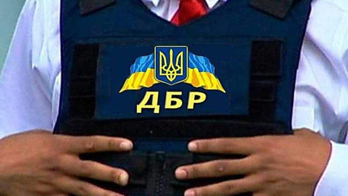 Державне бюро розслідувань