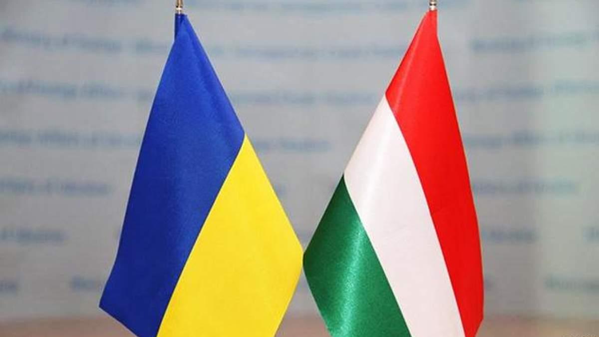 Україна узгодила з Угорщиною шляхи врегулювання мовного питання