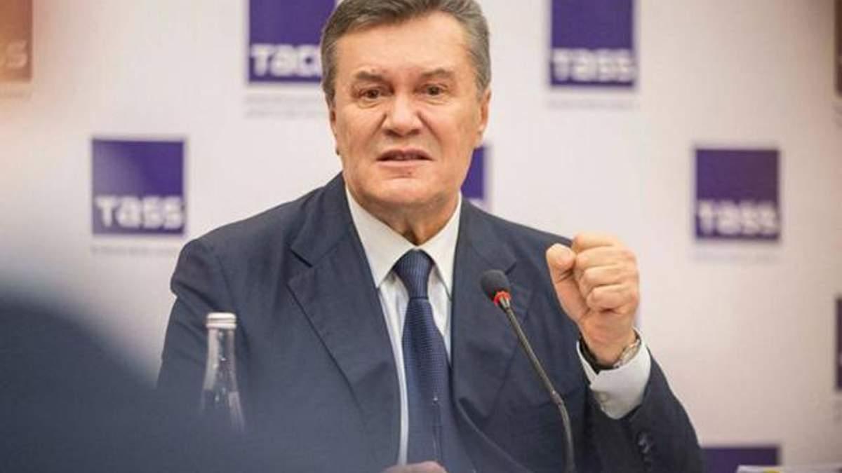 Заочное расследование по Януковичу в деле Евромайдана