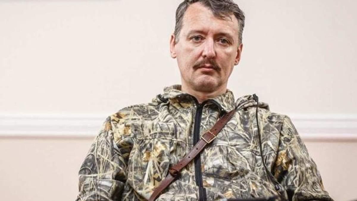 """Гиркин объяснил, почему Путин и """"элита"""" отказались от Донбасса"""