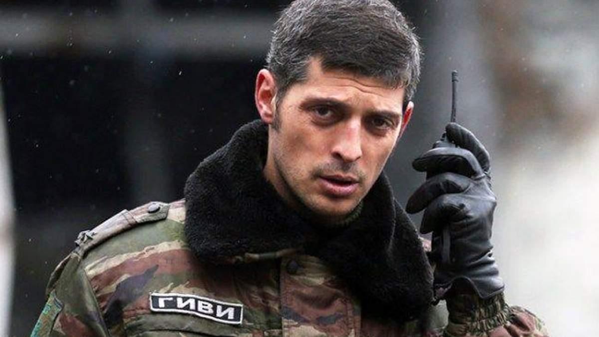 Гиви ликвидировали украинские спецслужбы – Бутусов