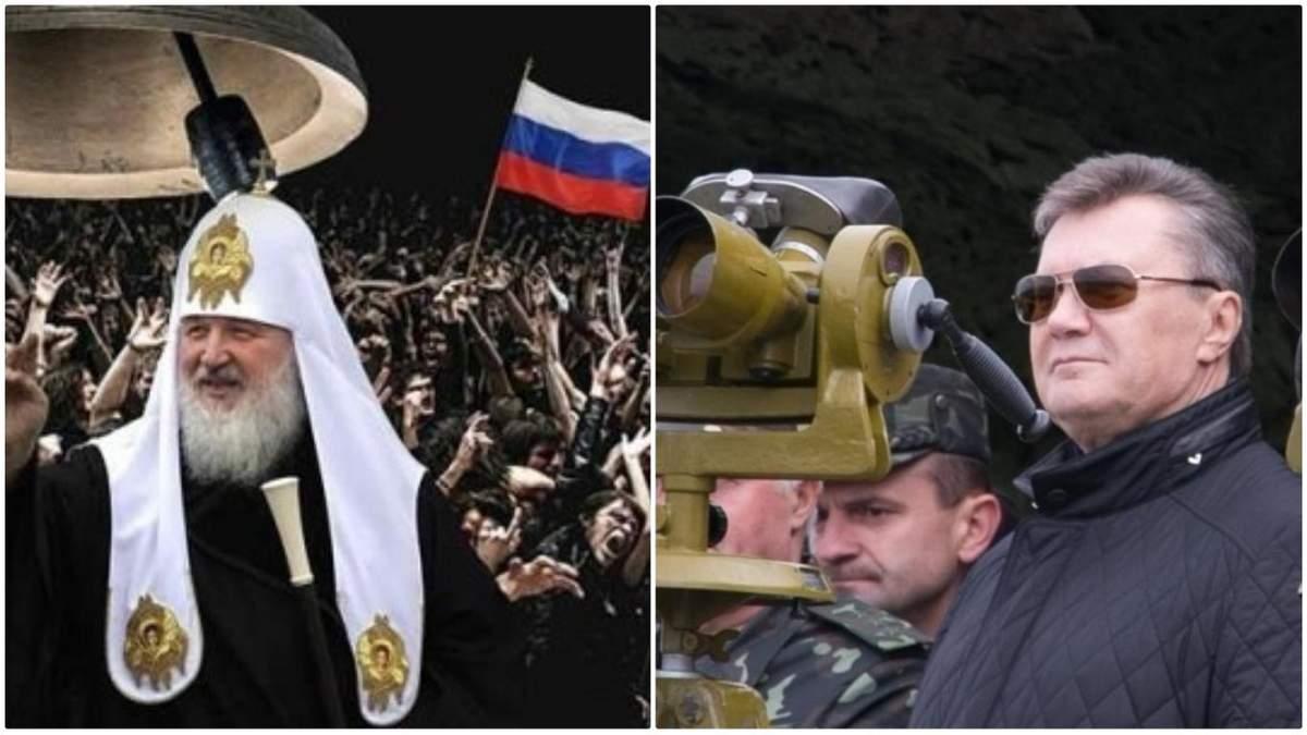 Головні новини 8 лютого в Україні та світі: УПЦ МП знову вляпалась у скандал, Янукович під час Євромайдану хотів ввести війська у Київ