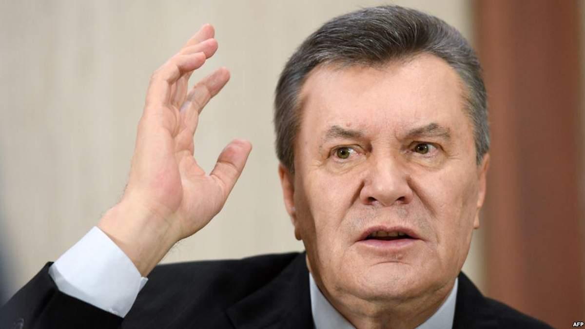 Приговор Януковичу: эксперт назвал условие, когда суд вынесет решение
