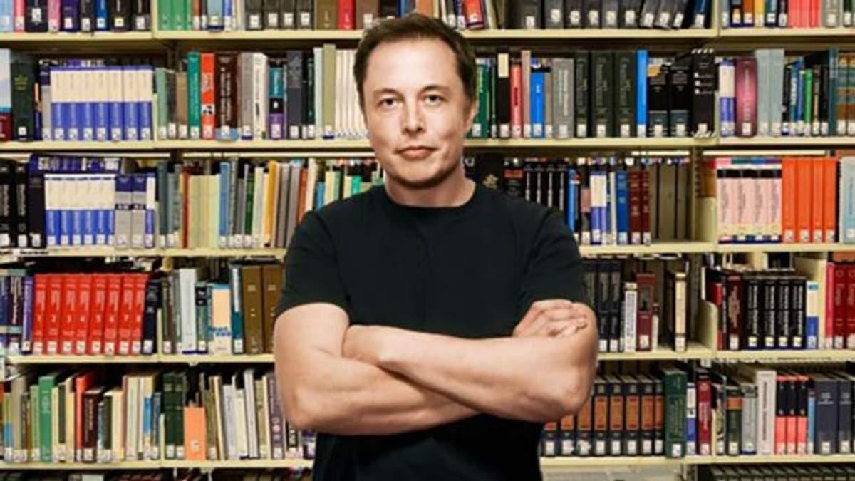 Ілон Маск з дитинства любить читати
