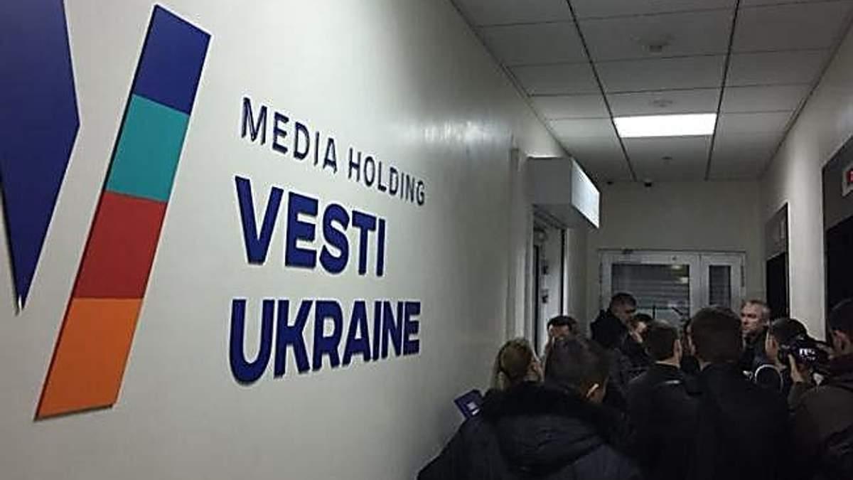 """Компании-управителю офисов холдинга """"Вести"""" угрожают вооруженные люди"""