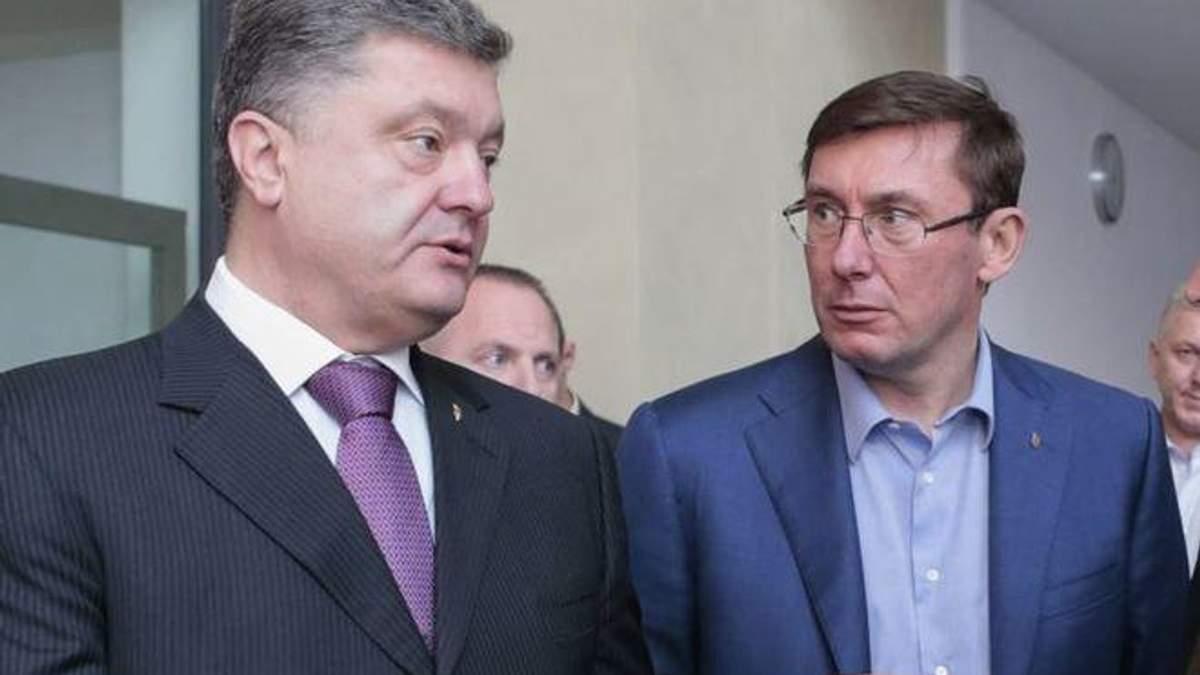 Луценко мог поссориться с Порошенко?