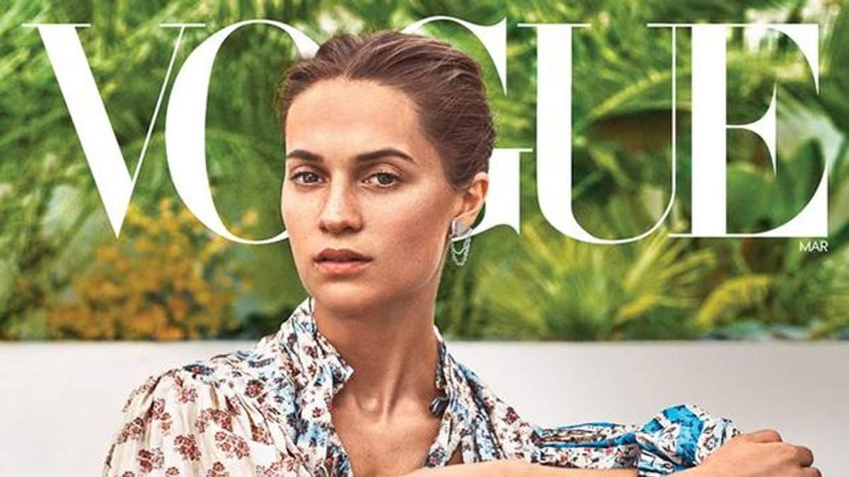 Алісія Вікандер на обкладинці Vogue