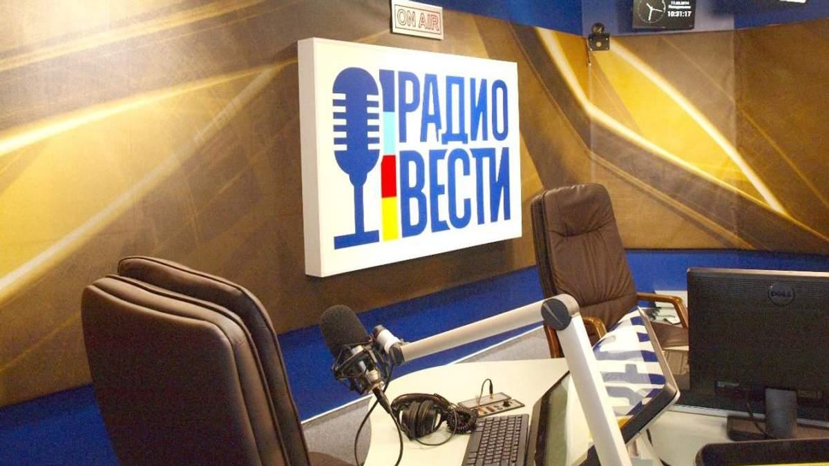 """Блокировка ресурса """"Вести"""": появилась информация о первых задержаниях"""