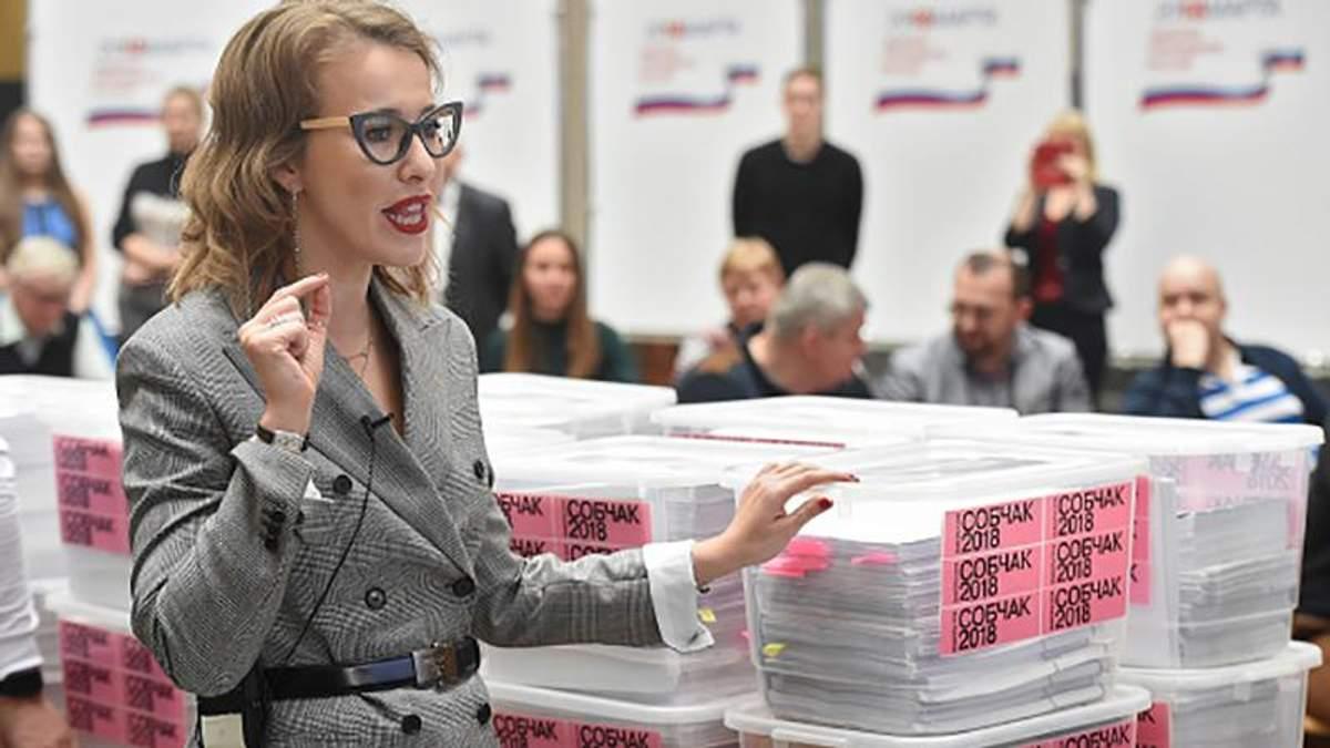 Собчак заработала даже больше, чем Путин: стало известно о доходах кандидата в президенты РФ
