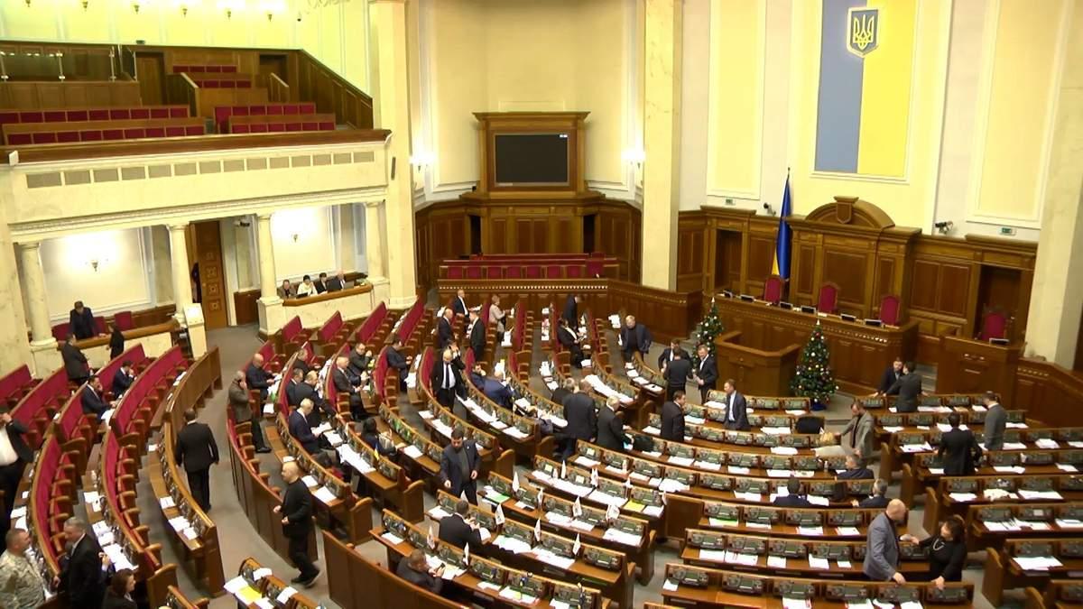 Народные депутаты прогуляли заседание Рады, чтобы поехать к Трампу