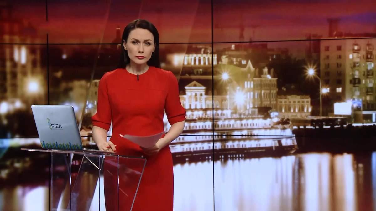 Итоговый выпуск новостей за 21:00: Задержание должностных лиц ГМС. Отчет НАБУ за 2 года