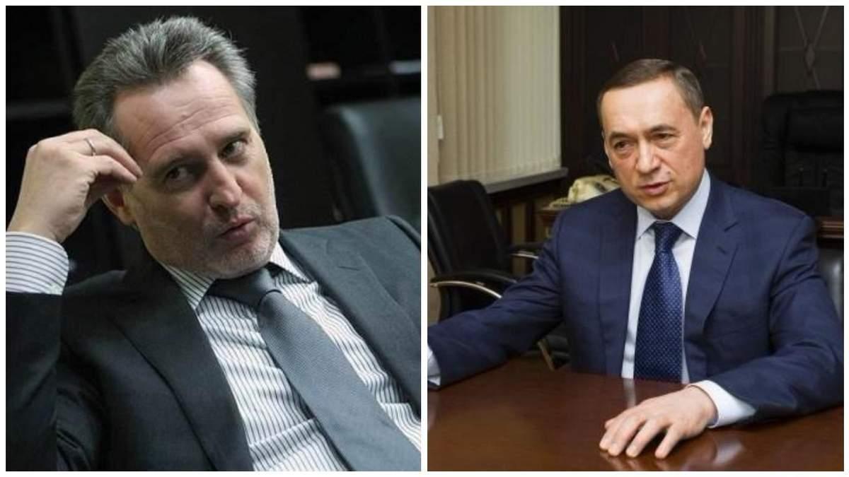 Дмитрий Фирташ и Николай Мартыненко