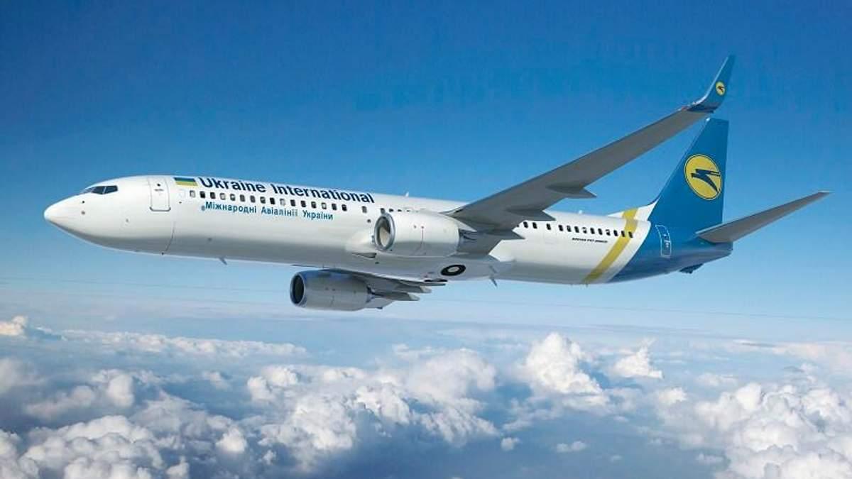 В аэропорту Тель-Авива не пропустили 33 пассажира из Винницы
