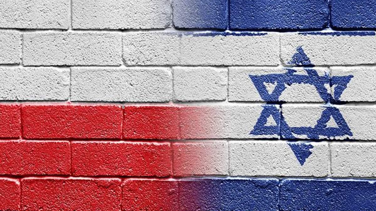 Израиль шокирован постановлением польского закона об Институте памяти, – посол