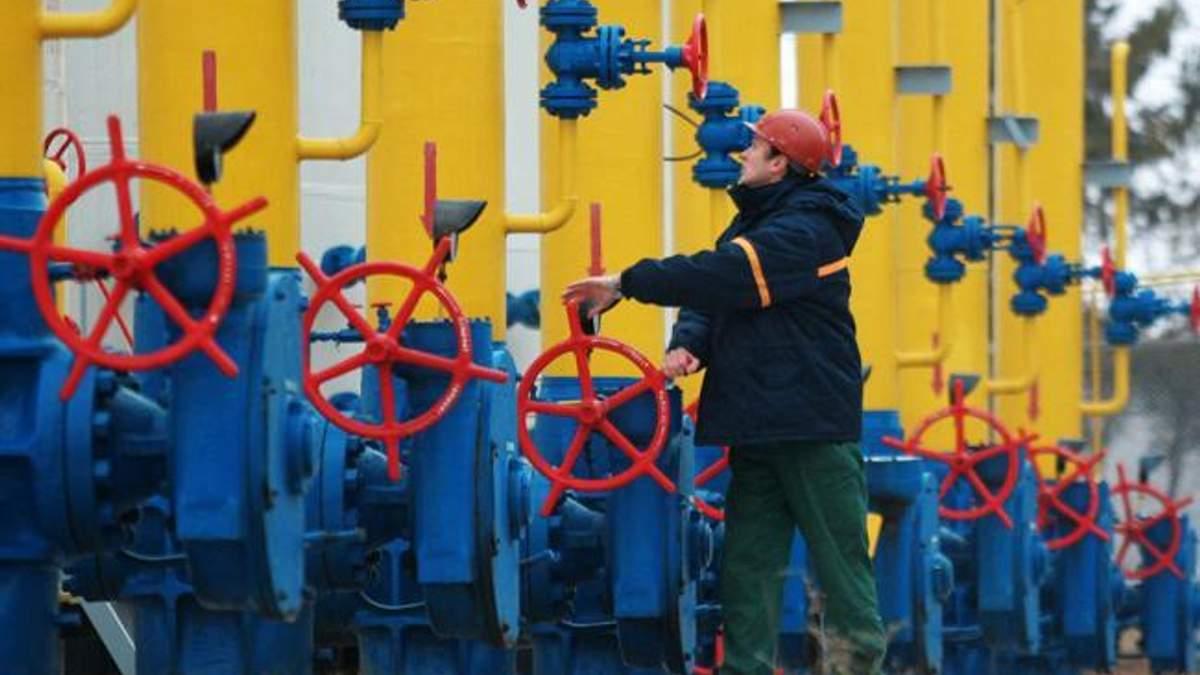 Украина будет закупать газ в России на 20-50 долларов дешевле