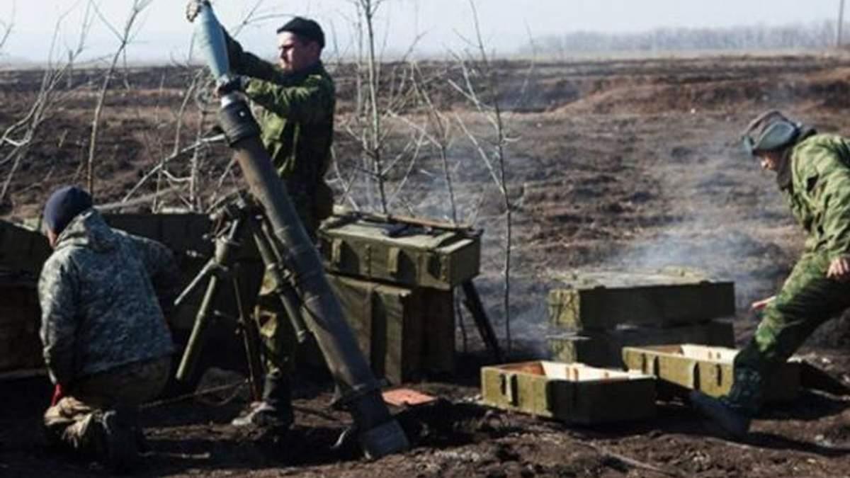 Боевики ударили из минометов по силам АТО: есть раненый