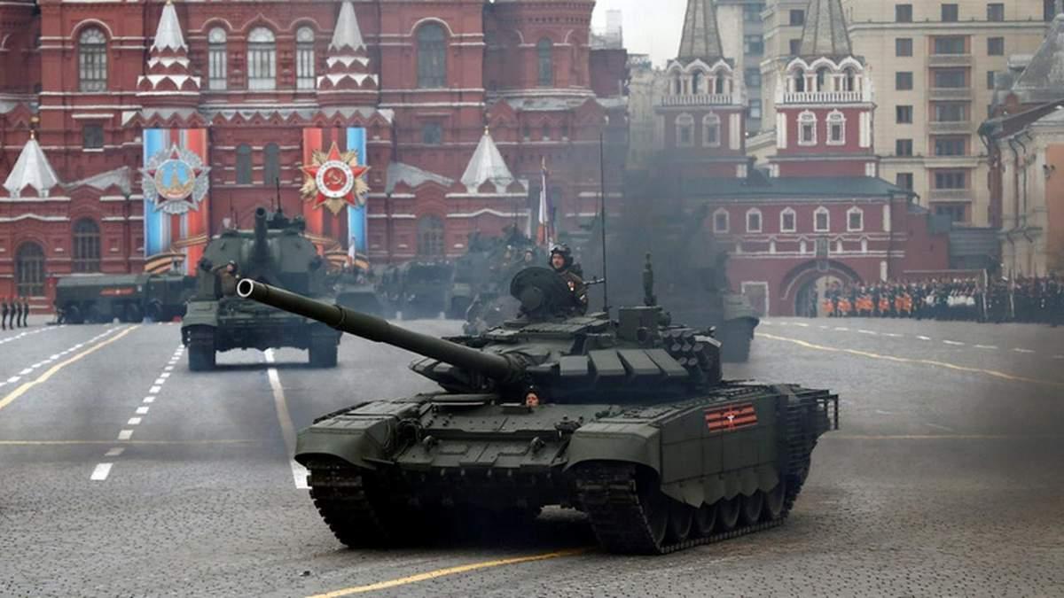У Росії спрогнозували, якою буде війна проти неї