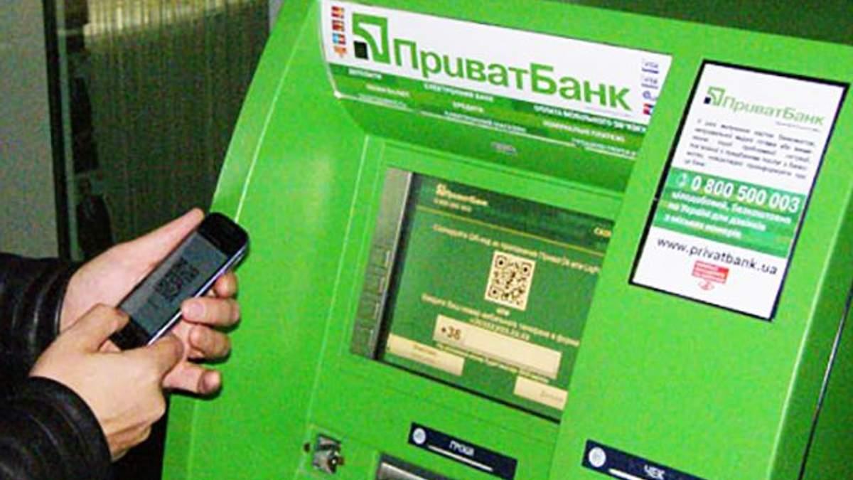 """В Черниговской области задержаны грабители банкомата """"Приватбанка"""""""