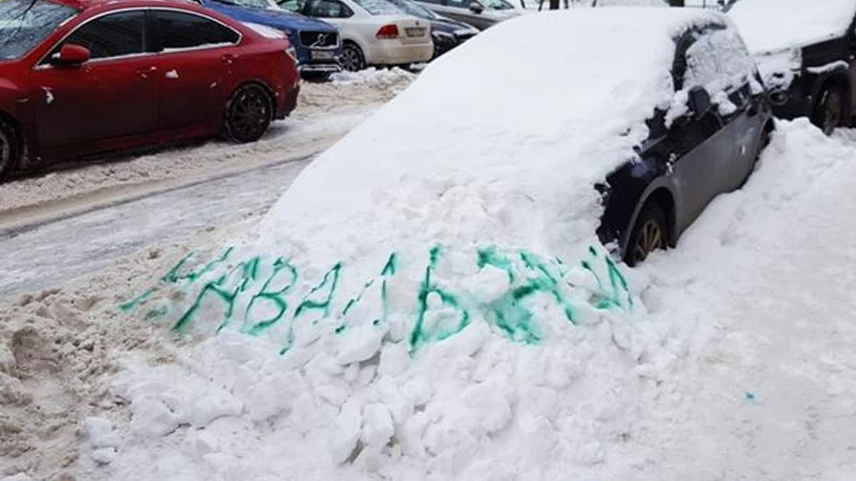 В России придумали оригинальный способ именем Навального заставить дворников убирать снег