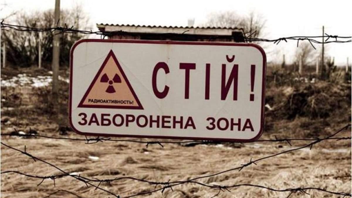 Азербайджанец пытался попасть в Чернобыльскую зону