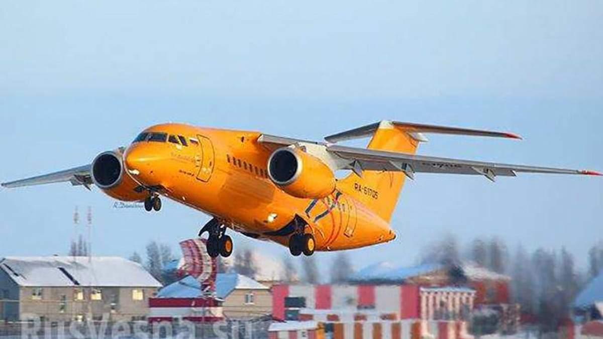 Авіакатастрофа Ан-148 в Підмосков'ї