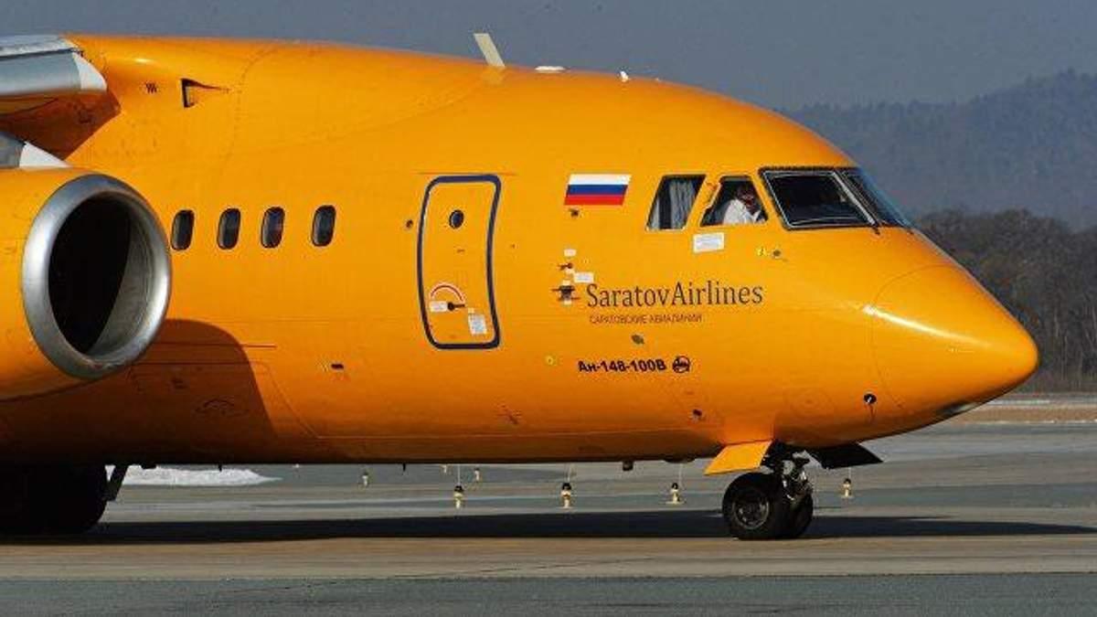 Самолет Ан 148 в Подмосковье столкнулся с вертолетом Почты России