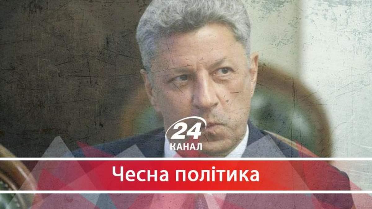 """Злочинна змова: Подробиці справи """"вишок Бойка"""""""