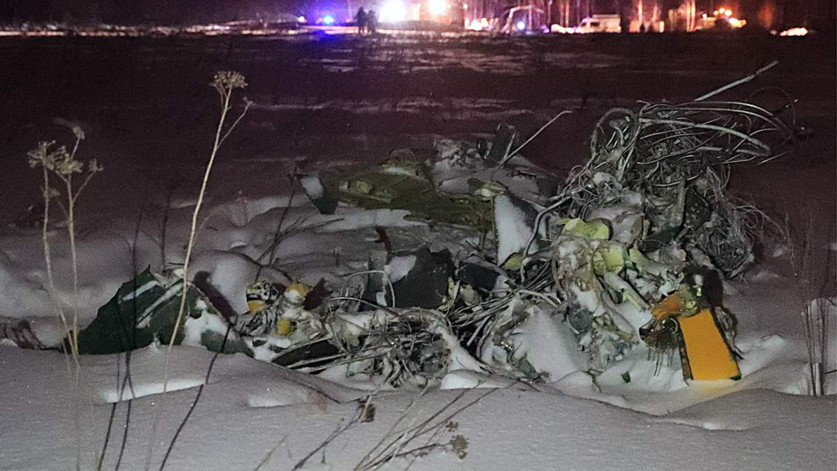 Катастрофа Ан-148 в Подмосковье