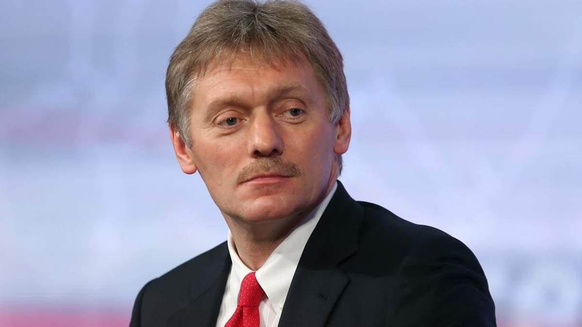 Пєсков заявив, що Москва є гарантом Мінських угод