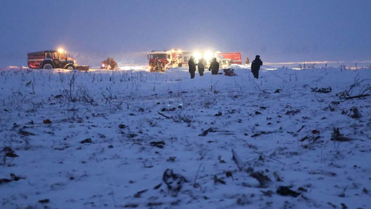 Катастрофа самолета Ан-148