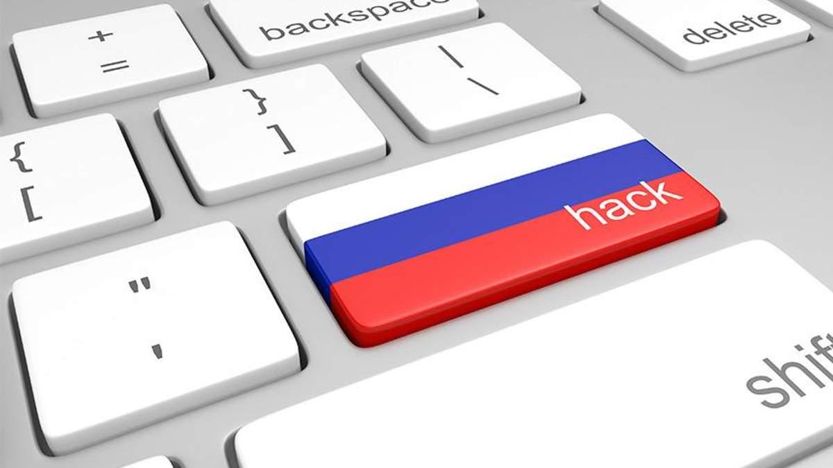 Російські хакери могли атакувати сервери Олімпіади-2018 заради помсти
