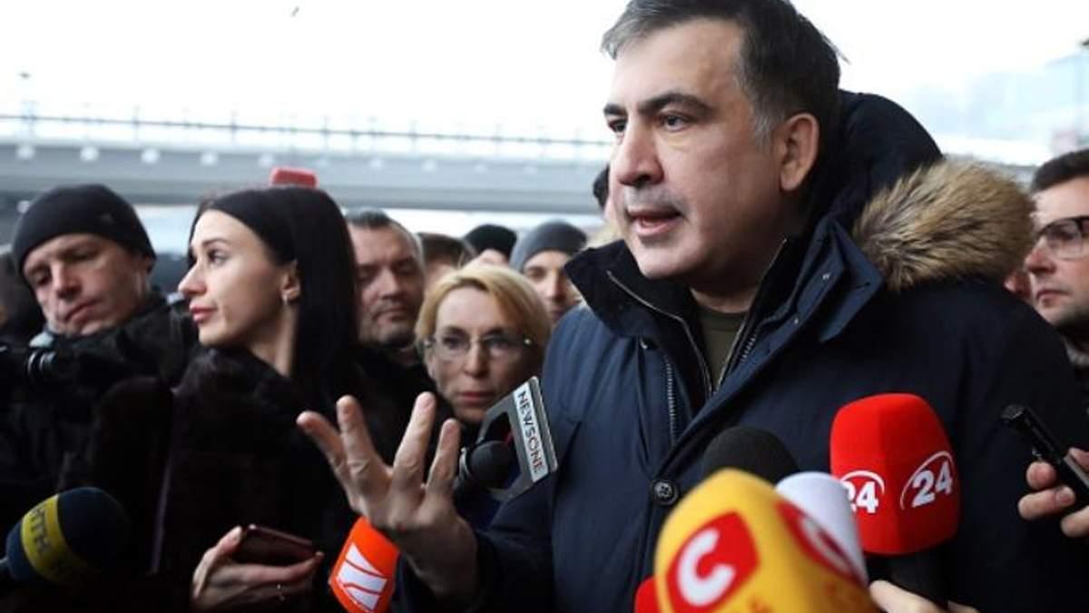 Саакашвили в Польше: появилось первое видео