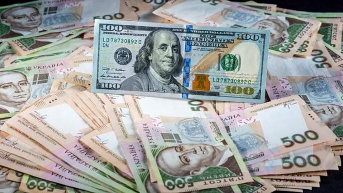 Готівковий курс валют 13 лютого в Україні