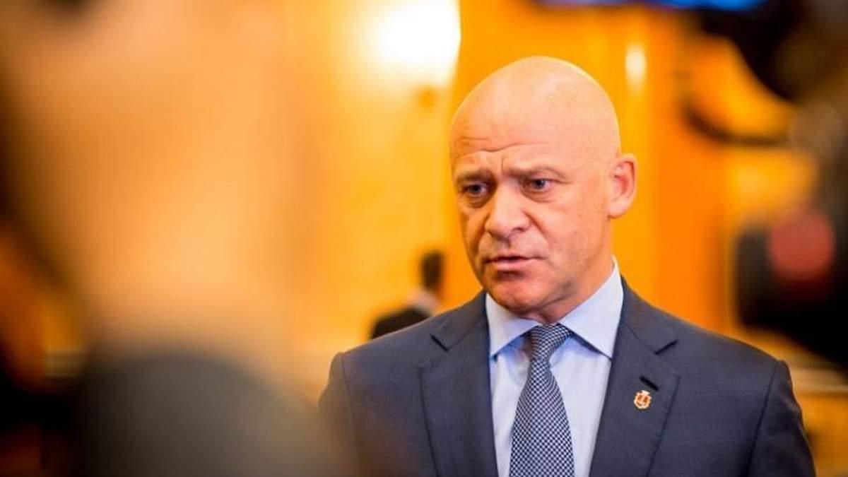 Мэру Одессы Труханову НАБУ заочно сообщили о подозрении
