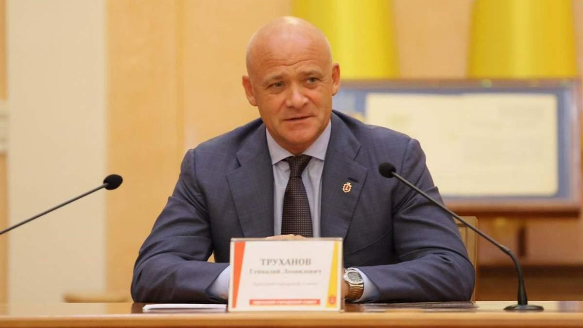 VIP-клієнт НАБУ: чи переймаються в Одесі відсутністю мера Труханова