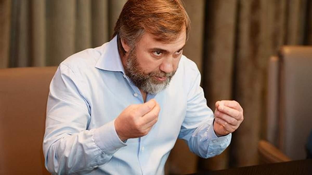 Вадим Новинський розкритикував УПЦ КП