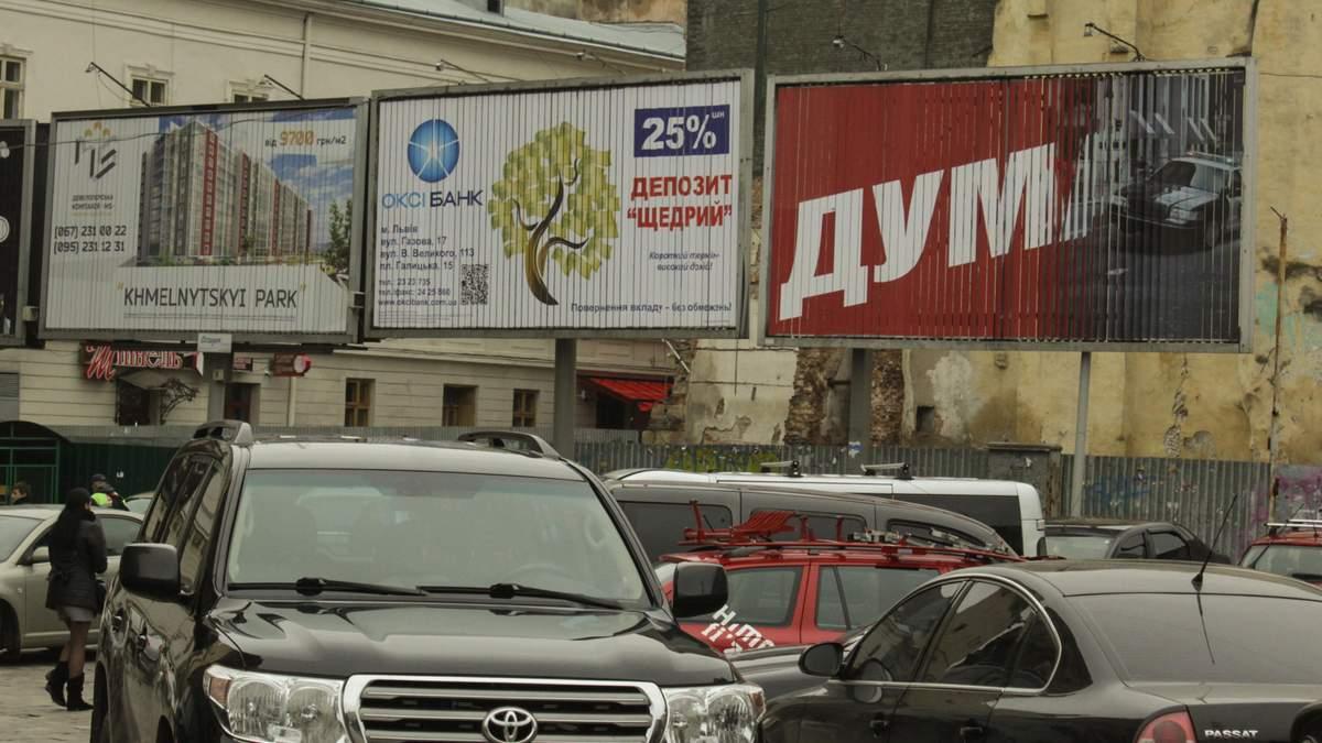 В США бьют тревогу из-за настроения украинцев: тревожный доклад