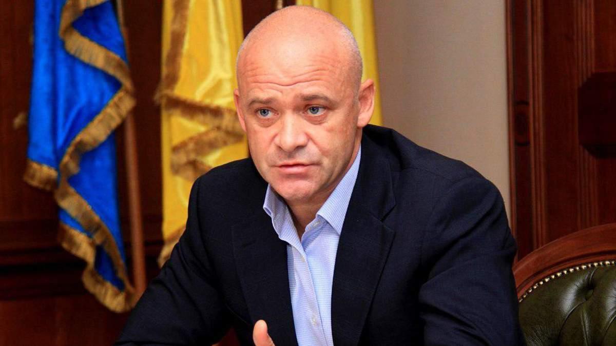 В Чехии ничего не знают о командировке Труханова