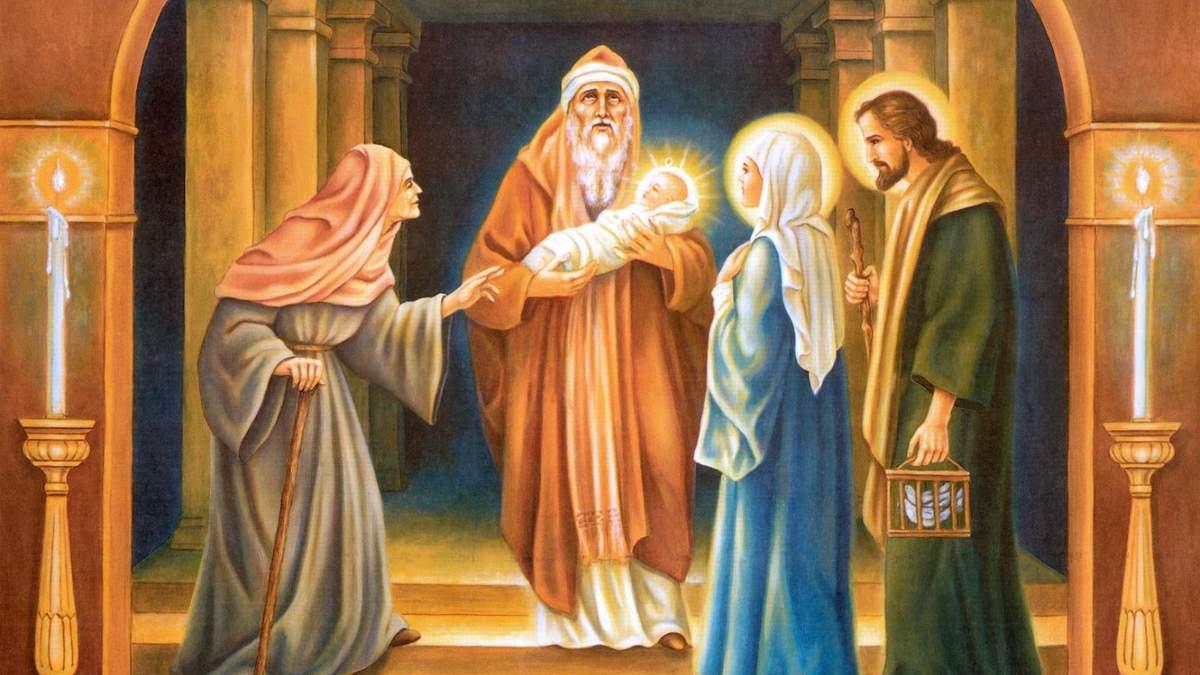 15 лютого 2020 Стрітення Господнє – що не можна робити, прикмети свята