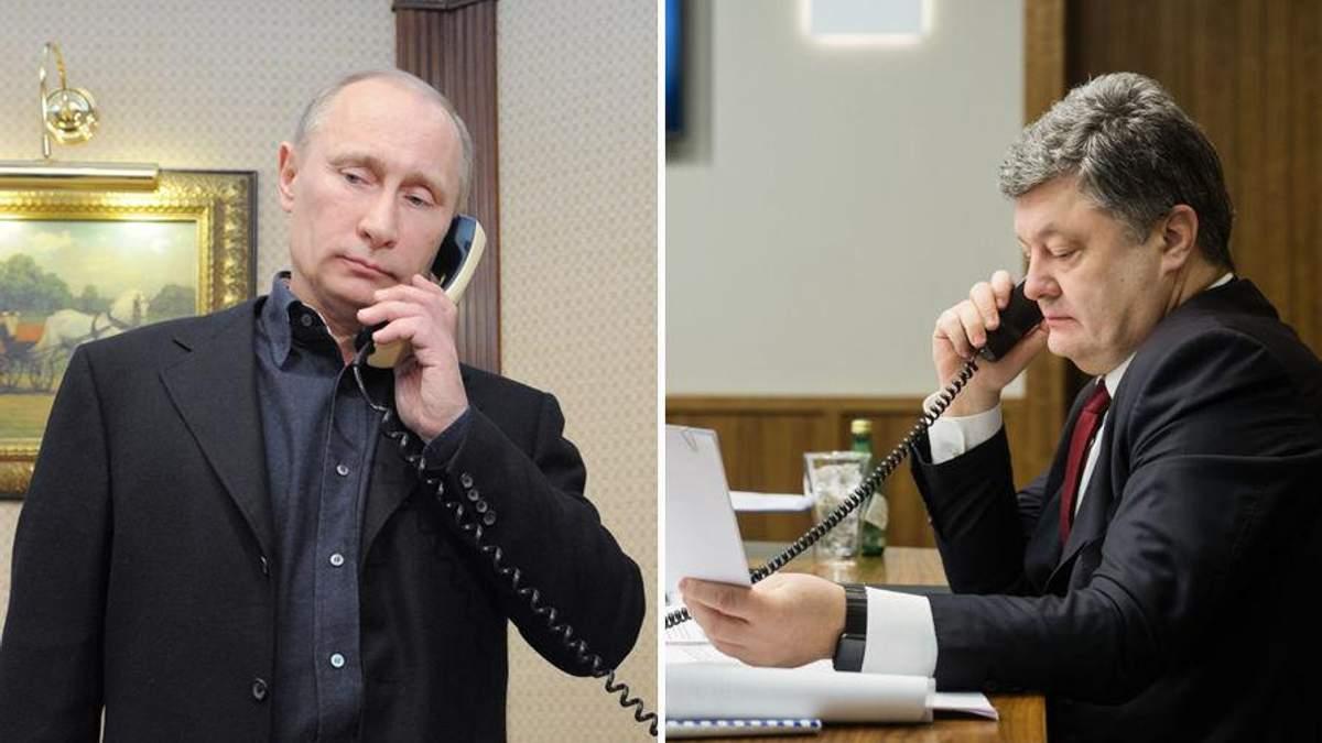 Разговор Путина с Порошенко