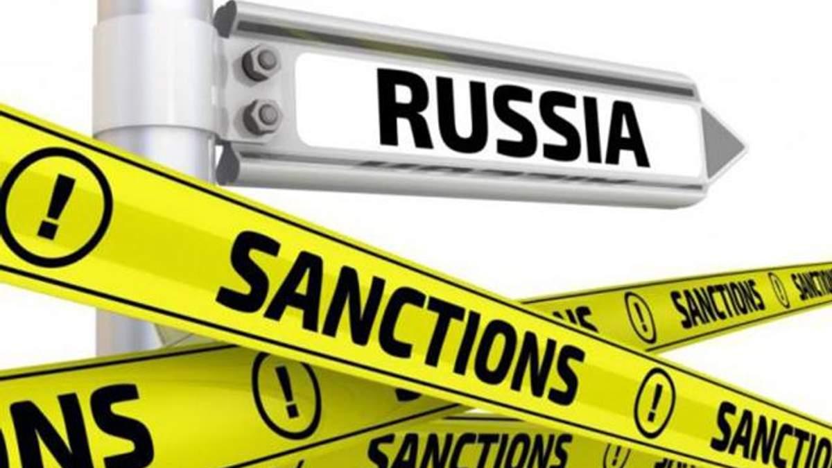 Санкции Украины против России
