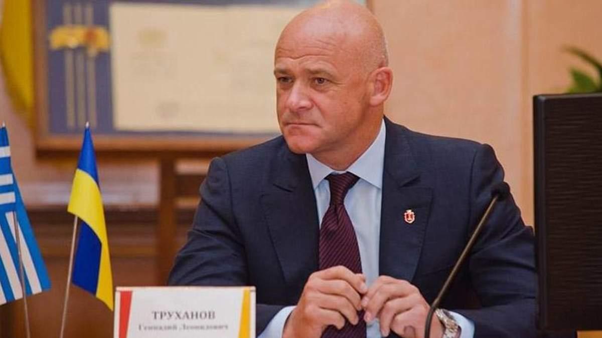 НАБУ будет требовать от Труханова немалый залог: детали