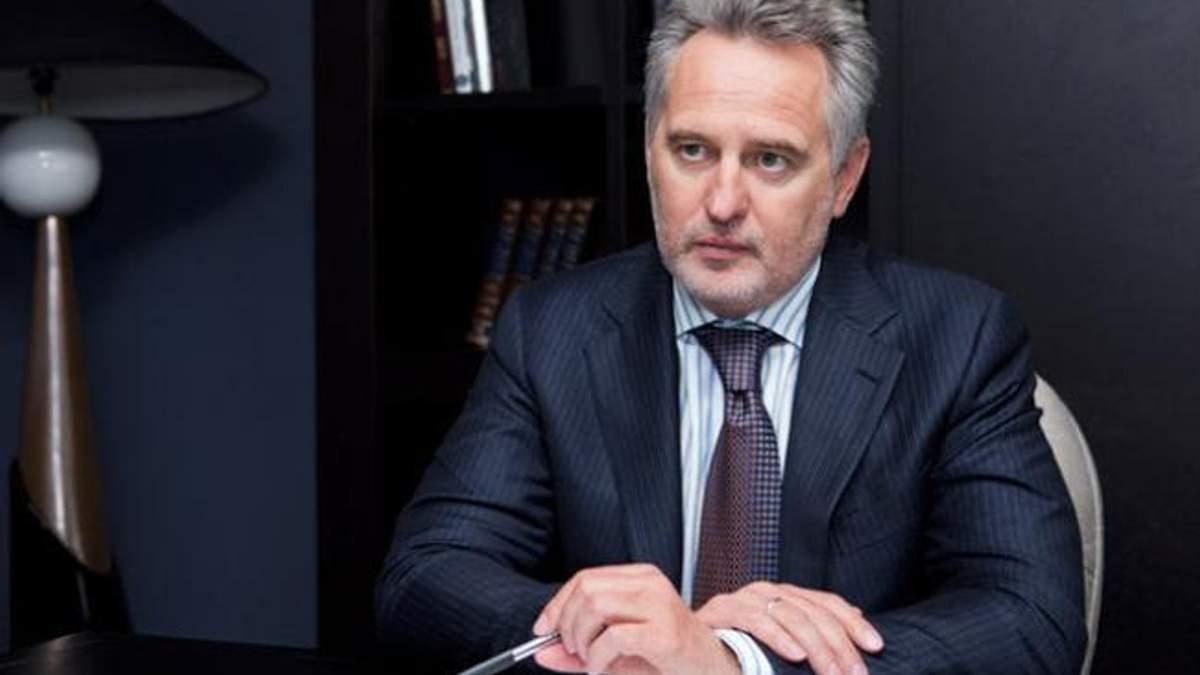 Олигарх Дмитрий Фирташ