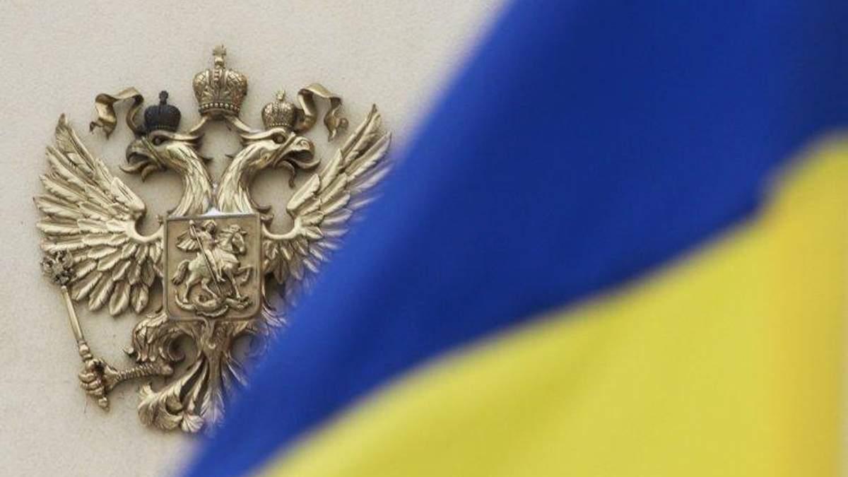 Россия хочет уничтожить Украину как независимое государство, – эксперт