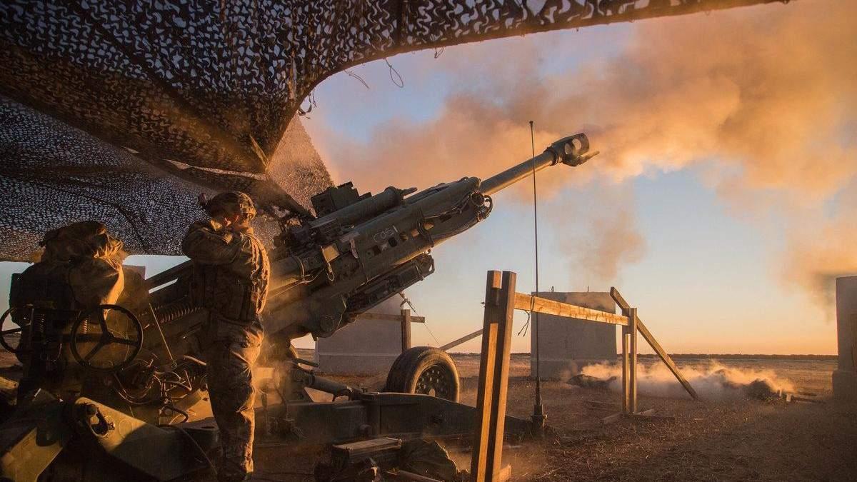 Росія втягнула Україну у дуже погану гру